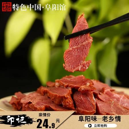 清真五香酱牛肉真空包装纯卤熟食黄牛肉片冷盘下酒小吃200g包邮