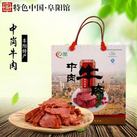 清真五香酱牛肉真空包装纯卤熟食黄牛肉片冷盘下酒小吃1000g包邮