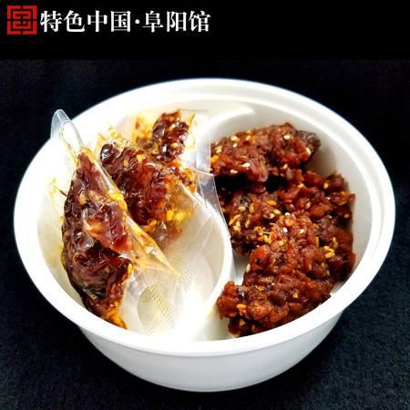 阜阳特产休闲零食小吃香辣牛肉五香粒麻辣牛肉干辣条100g 10个装