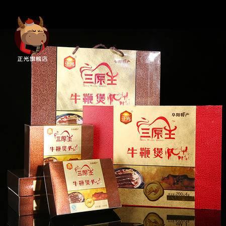 牛鞭煲礼盒800g200g4盒安徽特产送礼礼盒