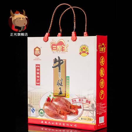 牛腱王礼盒1200g200g6袋卤味牛肉熟食安徽特产送礼礼盒