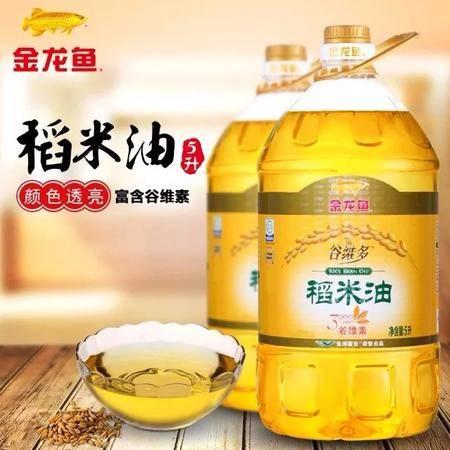 金龙鱼稻米油5L+2.5kg金龙鱼软香稻