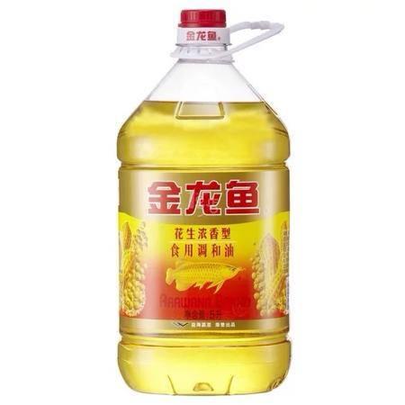 金龙鱼浓香花生油食用调和油5L