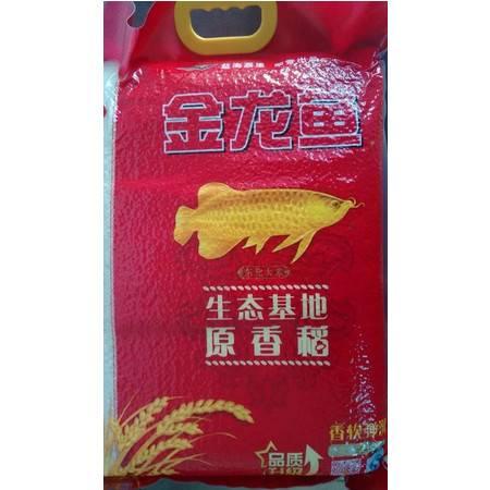 金龙鱼原香稻大米10kg