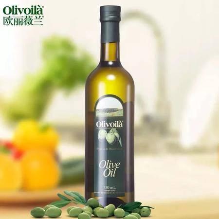 欧丽薇兰纯正橄榄油750Ml