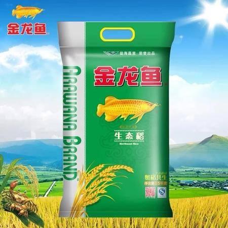 金龙鱼生态稻5kg