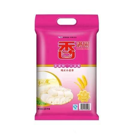 香满园优质特一小麦粉2.5kg
