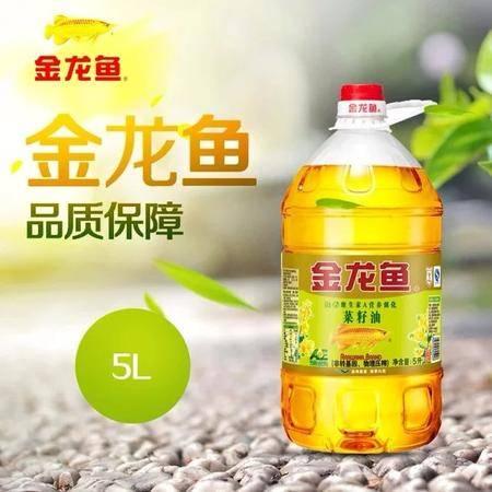 金龙鱼AE纯香营养菜籽油(非转)5L