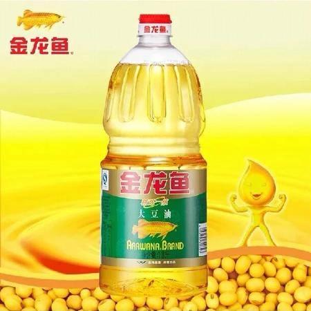 金龙鱼精炼一级大豆油2.5L