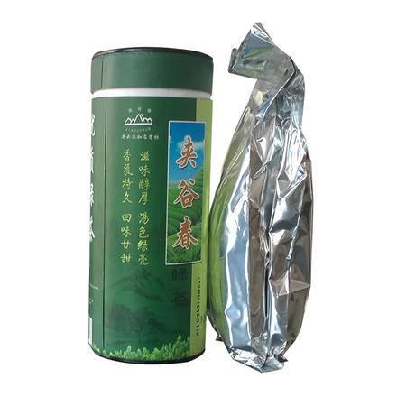 农家自产 夹谷春茶125g