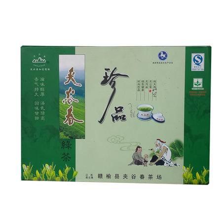 农家自产 夹谷春珍品茶100g