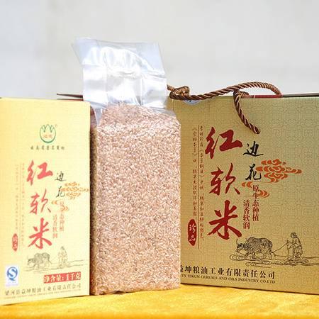 边花红软米5公斤礼盒装