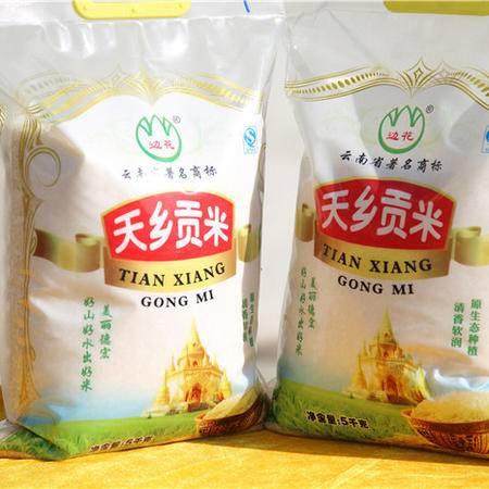 天乡贡米5公斤精包装