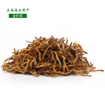 宿迁泗阳土海海农家自种特级黄花菜