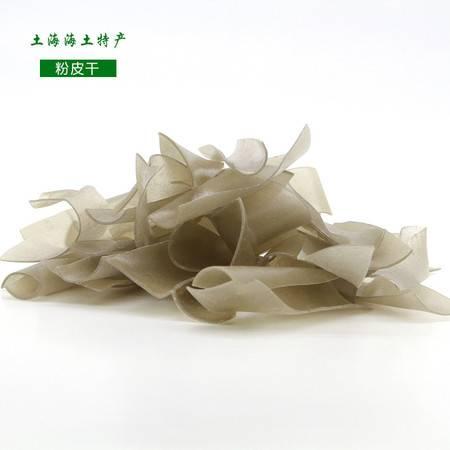 泗阳 土海海 农家干粉皮