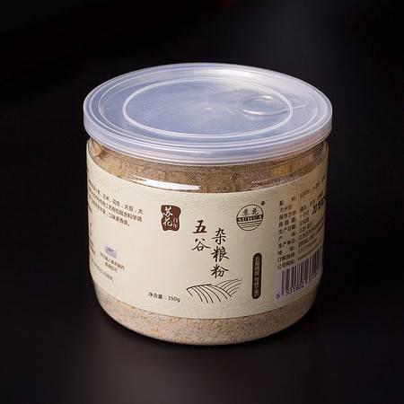 泗阳  苏花  小磨稀饭