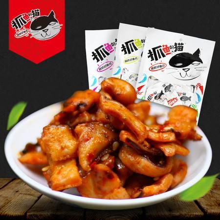 抓鱼的猫 香辣山椒烧烤鱿鱼足片240g 特产海鲜休闲麻辣零食小吃