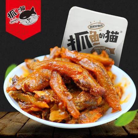 抓鱼的猫 酱汁小鱼干 小鱼仔 毛毛鱼 湖北潜江特产零食小吃15克