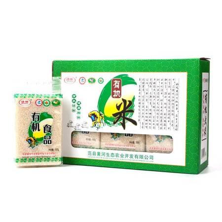 【邮乐濮阳】FX洁田稻鸭共作有机大米