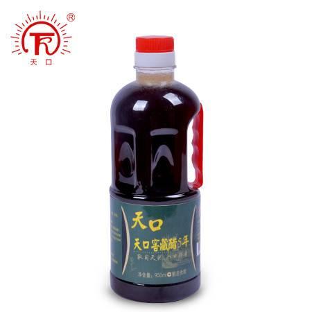 【邮乐濮阳】QF  天口窖藏醋950ml  纯粮酿造