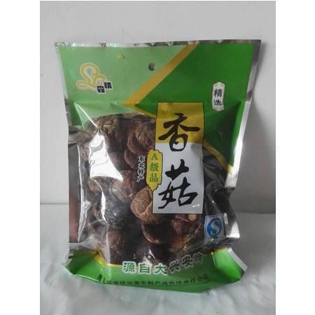 【邮乐濮阳】KF 森情 东北特产大兴安岭精选特级香菇干货