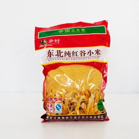 【邮乐濮阳】KF 森情 东北特产纯红谷小米