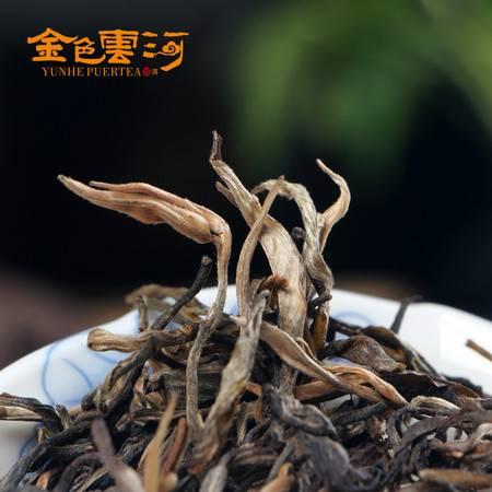 云南普洱生茶 老曼娥古树纯料 生茶 普洱散茶 明前早春茶毛料茶250克
