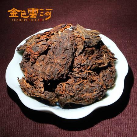 普育 宫廷老茶头 金芽熟茶 云南普洱茶叶散茶 自然沱500克2010年