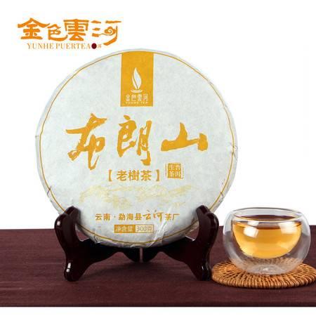 西勐 布朗山老树茶 云南普洱生茶叶 纯料春茶七子饼300克 2014年