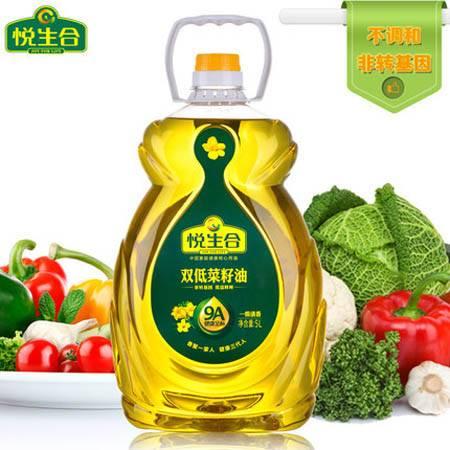 【邮乐周口】悦生合食用油 非转基因双低菜籽籽油5L 小榨绵香 菜籽油