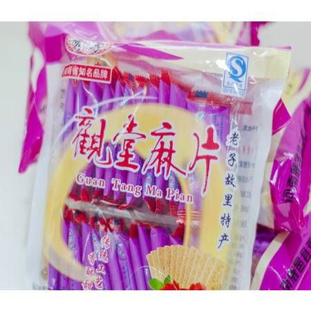 【邮乐河南】周口特产鹿邑观堂秀芳麻片 260g*6包 全国包邮