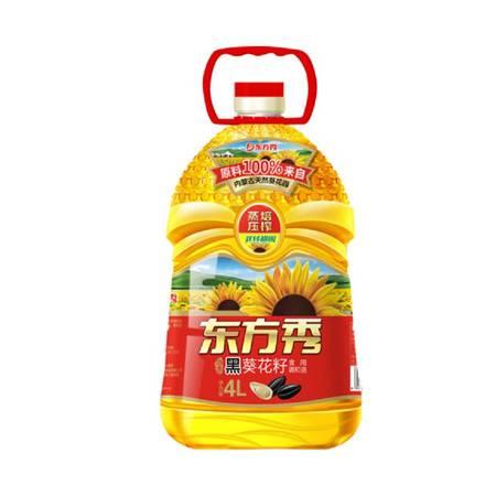 【邮乐河南】周口东方秀焙香黑葵花籽食用调和油4L 全国包邮