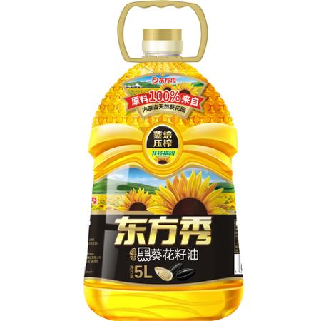 【邮乐河南】周口东方秀非转基因 焙香黑葵花籽油5L 买一桶送4KG大米  全国包邮