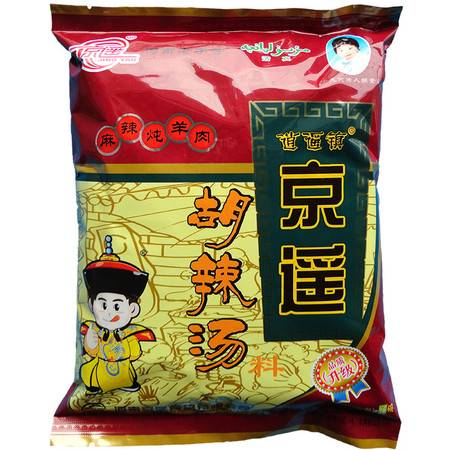 【邮乐河南】周口特产京遥胡辣汤料麻辣炖羊肉348g/袋  3包起售包邮