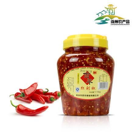百年红剁椒酱1.15kg