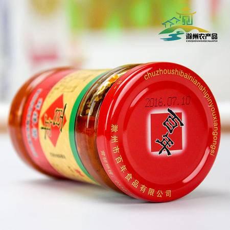 百年鲜辣酱268