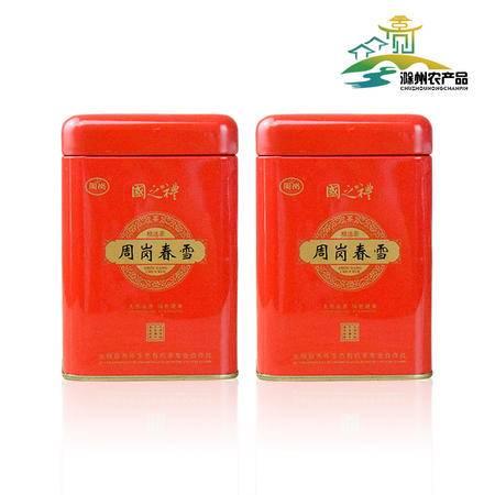 周岗春雪(红)75g*2