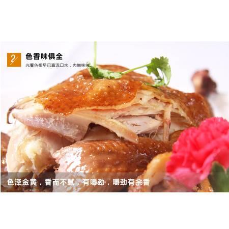 忆中味  美食 经典土香鸡 500g/袋