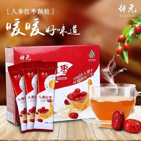 百泉人参红枣固体饮料