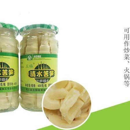 清水苦笋(竹笋罐头)400克/瓶