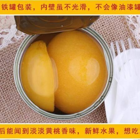 黄桃罐头 4箱特惠装