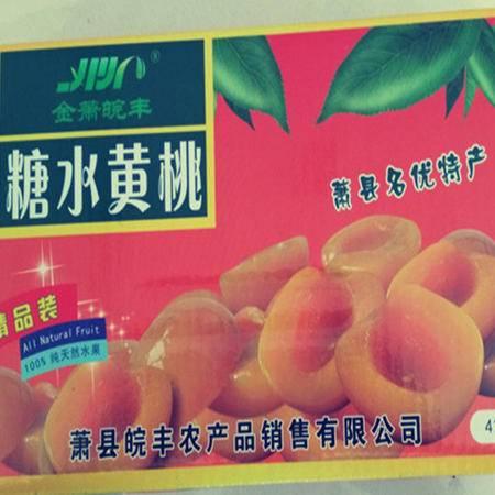 黄桃罐头  425g*8