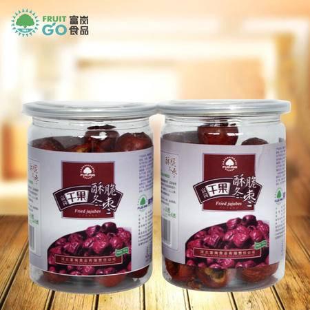 富岗酥脆冬枣去核烘干罐头装100g*3罐干果休闲食品包邮