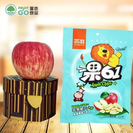 富岗新鲜红富士苹果*1枚 苹果干11g*1袋平安如意组合水果干包邮