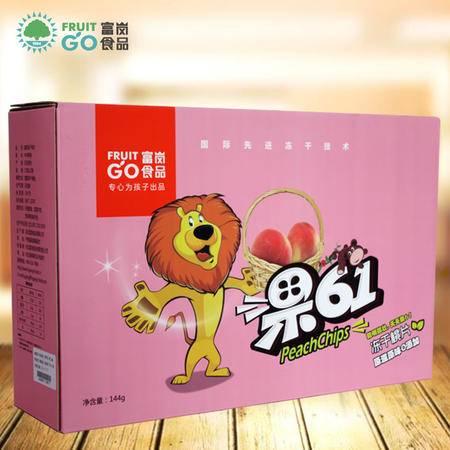 富岗冻干桃片零食营养水果果脯零添加12gX12袋包邮