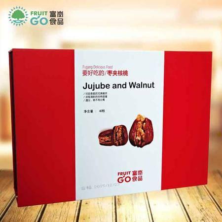 富岗枣夹核桃年货优选核桃仁干果休闲零食礼盒装40枚