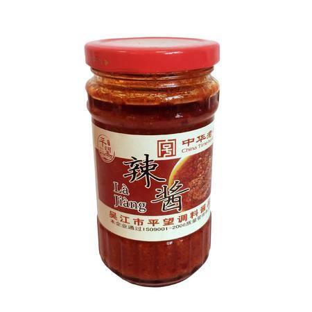 苏州 吴江 莺湖 平望辣酱(大瓶)