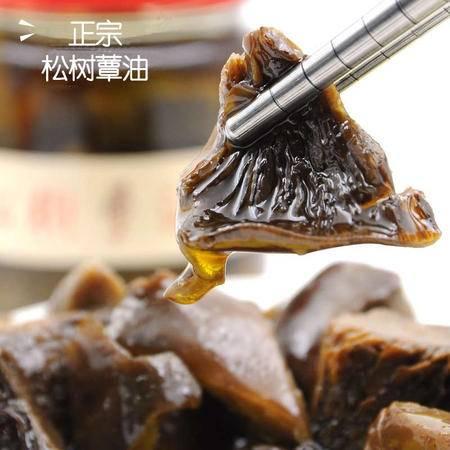 苏州 常熟 王四松树蕈油礼盒