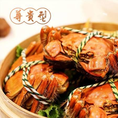 苏州 阳澄湖 邮滋味 大闸蟹 尊贵型