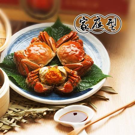 苏州 阳澄湖 邮滋味 大闸蟹 家庭型